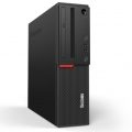 Lenovo-ThinkCentre-M900-600x473